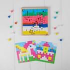 """Мозаика. Цветные кубики """"Мир девчонок"""" - фото 1040375"""