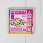 """Мозаика. Цветные кубики """"Мир девчонок"""" - фото 1040377"""