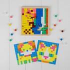 Мозаика. Цветные кубики «Животные фермы» - фото 105526932