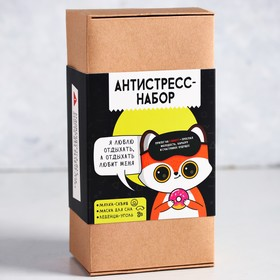 Set-antistress Fox: the mask is for sleeping, Malka-squish, candy coal