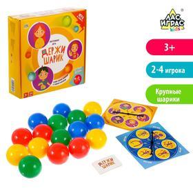 Настольная подвижная игра «Держи шарик», рулетки, карточки
