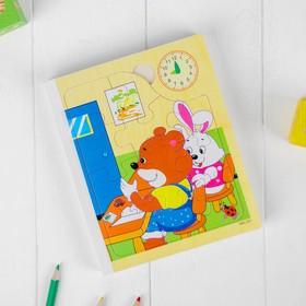 Книжка-пазл «Животные обучаются» 2,2×14,5×17,5 см