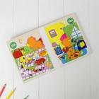 Книжка-пазл «Мишки на кухне» 2,2×14,5×17,5 см - фото 1037184