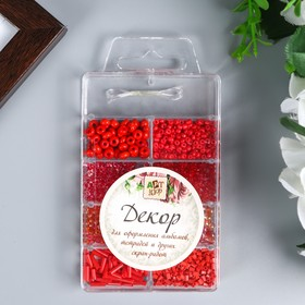 A set of plastic beads + fishing line 1-2 m Red 6/0; 10/0; 12/0 1,2x9,5x6 cm