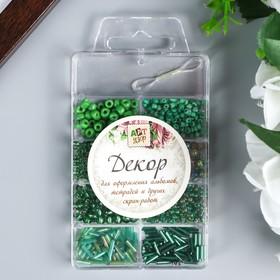A set of plastic beads + 1-2 m monofilament Green 6/0; 10/0; 12/0 1,2x9,5x6 cm