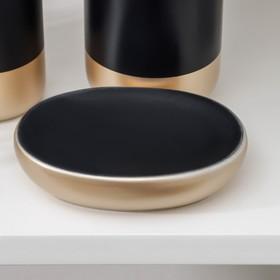 """Наборы аксессуаров для ванной комнаты, 3 предмета """"Руж"""", цвет чёрный - фото 4649323"""