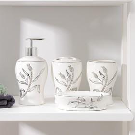 "Bath set ""Tulip"" 4 piece (soap dish, soap dispenser, 2 cups)"