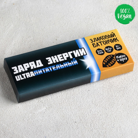Злаковый батончик «Заряд энергии», с орехами и какао, 50 г.