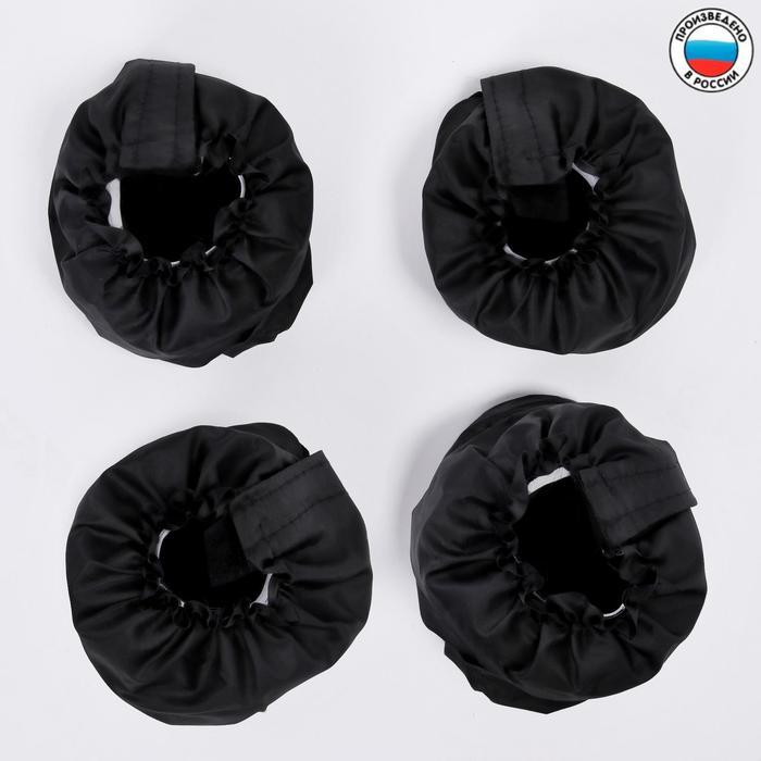 Чехлы на колёса коляски, 4 шт., цвет МИКС диаметр колес до 12 см.