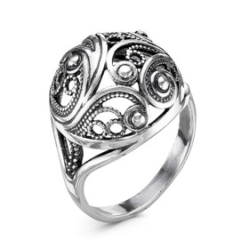 """Кольцо """"Сфера"""", посеребрение с оксидированием, 18 размер"""