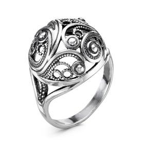 """Кольцо """"Сфера"""", посеребрение с оксидированием, 18,5 размер"""