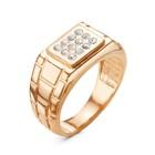 """Кольцо """"Перстень"""" мужской, домино, позолота, 20 размер"""
