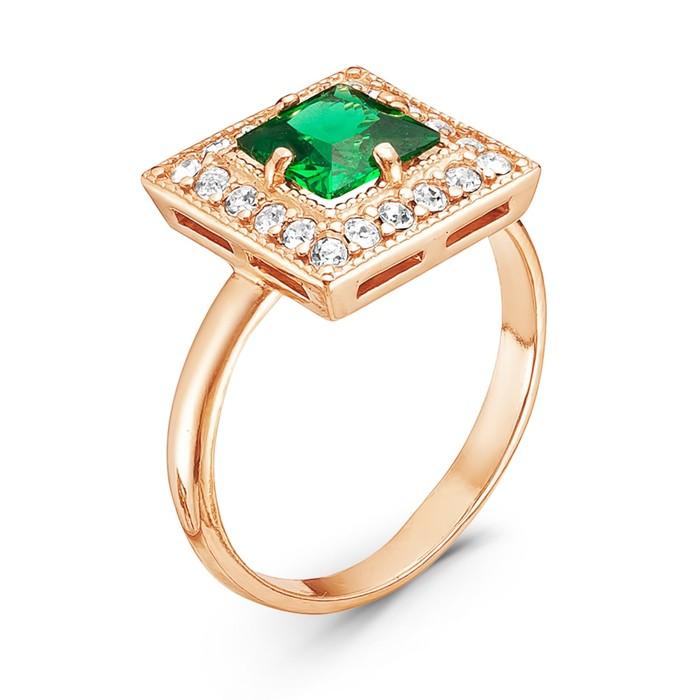"""Кольцо """"Ромб"""", позолота, цвет зелёный, 16,5 размер"""