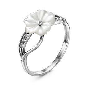 """Кольцо весна """"Цветок"""", посеребрение, цвет белый 17,5 размер"""