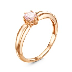 """Кольцо """"Классика"""" с камешком, позолота, цвет розовый, 16,5 размер"""