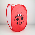 "Basket - grid ""ladybug"", foldable 32х32х52 cm"