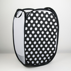 "Basket - grid ""Polka dot"", foldable 32х32х52 cm"