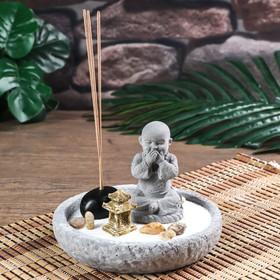 "Сад Дзен ""Маленький Будда - не скажу"" песок белый + аромапалочка 10,5х14,5х14,5 см"