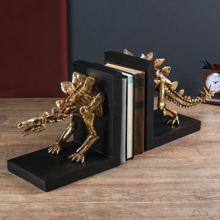 """Держатели для книг """"Скелет динозавра"""" набор 2 шт золото 24х58х15 см"""