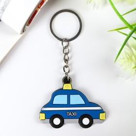 "Keychain rubber ""Car taxi"" 3,7x5,5 cm"