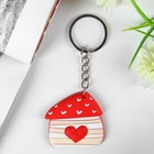 "Keychain rubber ""House with window heart"" 4x4,2 cm"