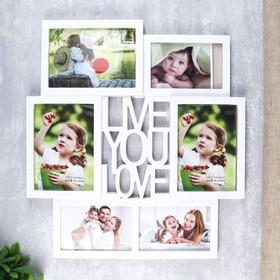 """Фоторамка пластик на 6 фото 10х15, 13х18 см """"Жизнь и любовь"""" белая 46х42 см"""