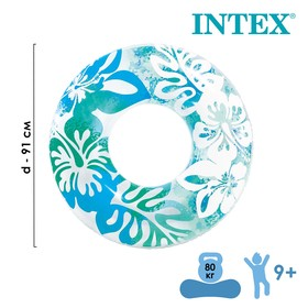Круг для плавания «Перламутр», от 9 лет, цвета МИКС, 59251NP INTEX