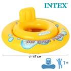 Круг для плавания My baby float, с сиденьем, d=67 см, от 1-2 лет, 59574NP INTEX