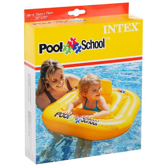 Круг для плавания с сиденьем 79х79 см, 1-2 года 56587EU INTEX