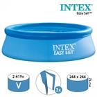 Бассейн надувной Easy Set, 244х76 см 28110 INTEX