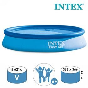 Бассейн надувной Easy Set, 366 х 76 см, от 6 лет, 28130NP INTEX