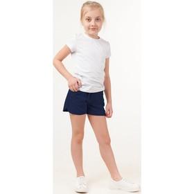 Шорты для девочки, рост 152 см, цвет синий