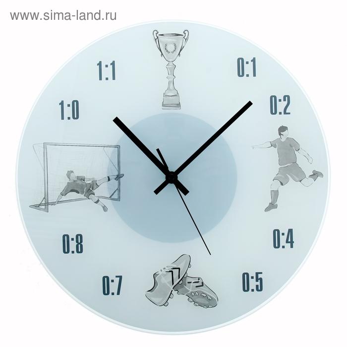 """Часы настенные из стекла """"Футбол"""""""