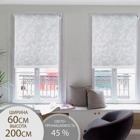 Штора рулонная 3D принт «Цветенье», 60×200 см (с учётом креплений 3,5 см), цвет серый