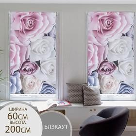 Curtain roll 3D print 60x200 cm