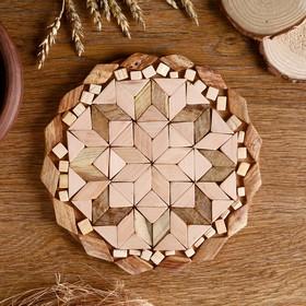 {{photo.Alt || photo.Description || 'Подставка под горячее «Мозаика из ромбов», D=20 см, разные породы деревьев'}}