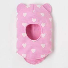 """Шапка-шлем Крошка Я """"Мишка"""", розовый, р.44"""