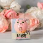 """Блеск детский для губ """"Caticorn"""", розовый котик, аромат персик 12 грамм"""