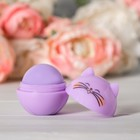 """Блеск детский для губ """"Модный котик"""", фиолетовый котик, аромат виноград 12 грамм - фото 105551292"""