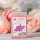 """Блеск детский для губ """"Модный котик"""", фиолетовый котик, аромат виноград 12 грамм - фото 105551294"""