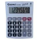 Калькулятор настольный, 8-разрядный, DC-638A, с мелодией