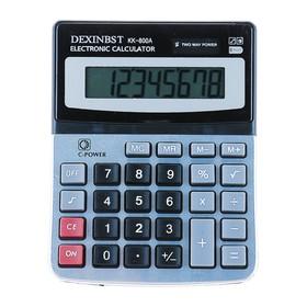 Калькулятор настольный, 8-разрядный, KK-800A, двойное питание