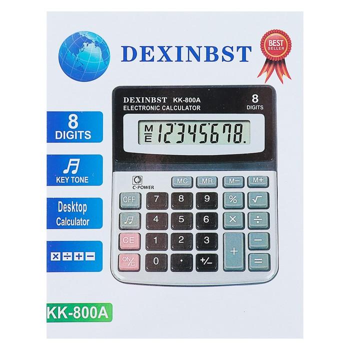 Калькулятор настольный, 8-разрядный, KK-800A, двойное питание - фото 408710007