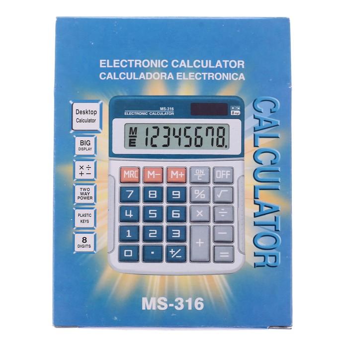Калькулятор настольный, 8-разрядный, MS-316, двойное питание - фото 408710018