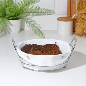 Bread basket 22.5x23x11 cm, chrome