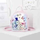 Сумка-рюкзак детская, отдел на молнии, регулируемый ремень, цвет розовый - фото 469624