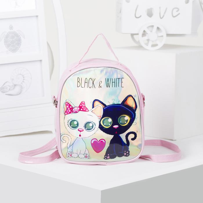 Сумка-рюкзак детская, отдел на молнии, регулируемый ремень, цвет розовый
