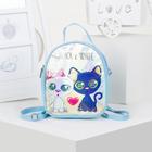 Сумка-рюкзак детская, отдел на молнии, регулируемый ремень, цвет голубой - фото 469644