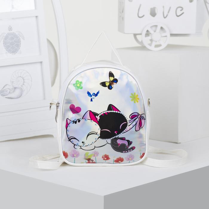 Сумка-рюкзак детская, отдел на молнии, регулируемый ремень, цвет белый