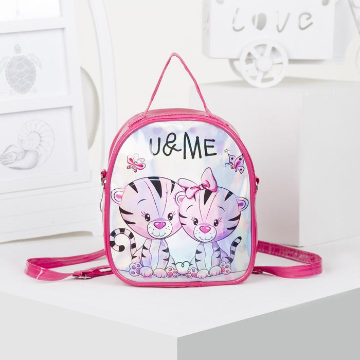 Сумка-рюкзак детская, отдел на молнии, регулируемый ремень, цвет малиновый